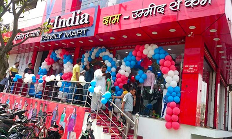 One India Family Mart in Haridwar -1 इंडिया फैमिली ...